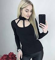 Женская трикотажная кофта с длинным рукавом