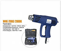 Термофен монтажный Wintech WHG-2000