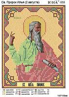 """""""Св. Пророк Илья"""".  Икона для вышивки бисером."""