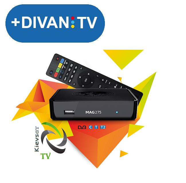 Goede Kievsat.TV | DIVAN TV BOX | MAG 275 - купить медиаплеер с DIVAN.TV XK-13