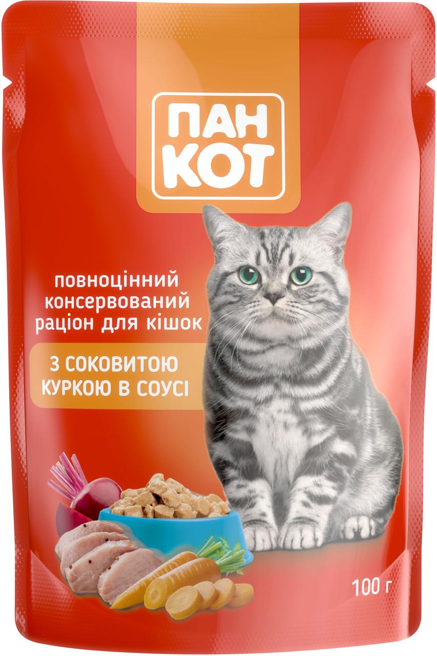 ПАН КОТ, Влажний корм для кошек курица, 100 г