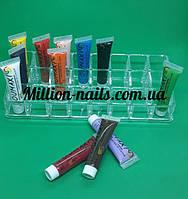 Пластиковый органайзер для косметики и помад