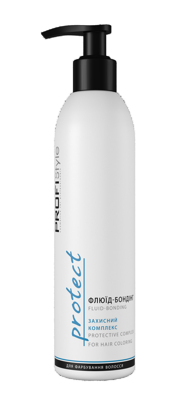 Бальзам - Флюид ProfiStyle защитный комплекс для покраски 250 мл