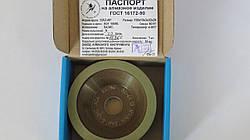 Круги алмазные шлифовальный чашечный 100х32х3х10х20 100\80 12А2-45 АС4  Базис