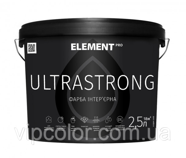 ELEMENT PRO ULTRASTRONG 2,5 л База А Интерьерная краска матовая