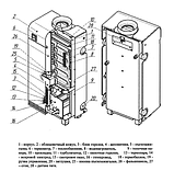 Котел  газовый одноконтурный Вулкан 10Е (дымоходный), фото 4