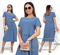Платье-кокон из ткани креп-жоржет с круглым вырезом, короткими рукавами, накладным карманом и сборкой по лицевой стороне Х10574