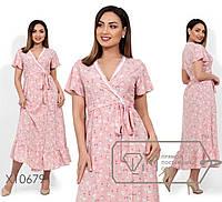 Платье-макси на запах из вискозы с короткими рукавами и кружевной отделкой на V-образном вырезе X10679