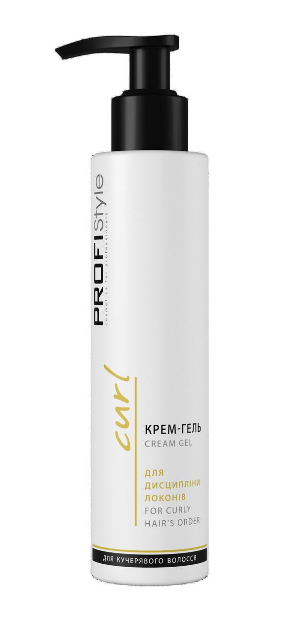 Крем-гель для дисциплины локонов волос ProfiStyle 150 мл