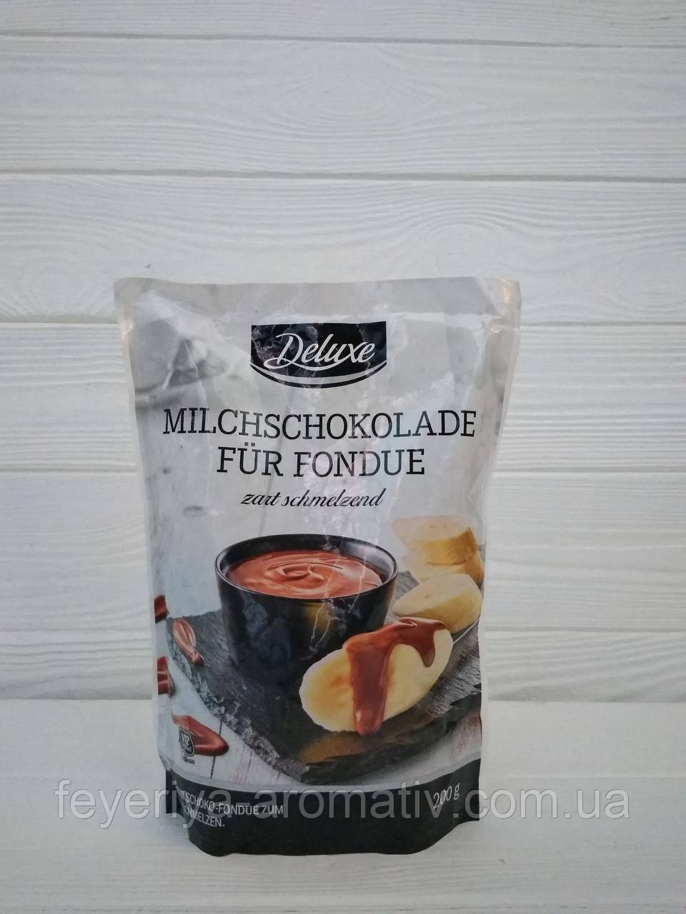 Молочный шоколад для фондю Deluxe Milschokolade fur Fondue 200гр (Германия)