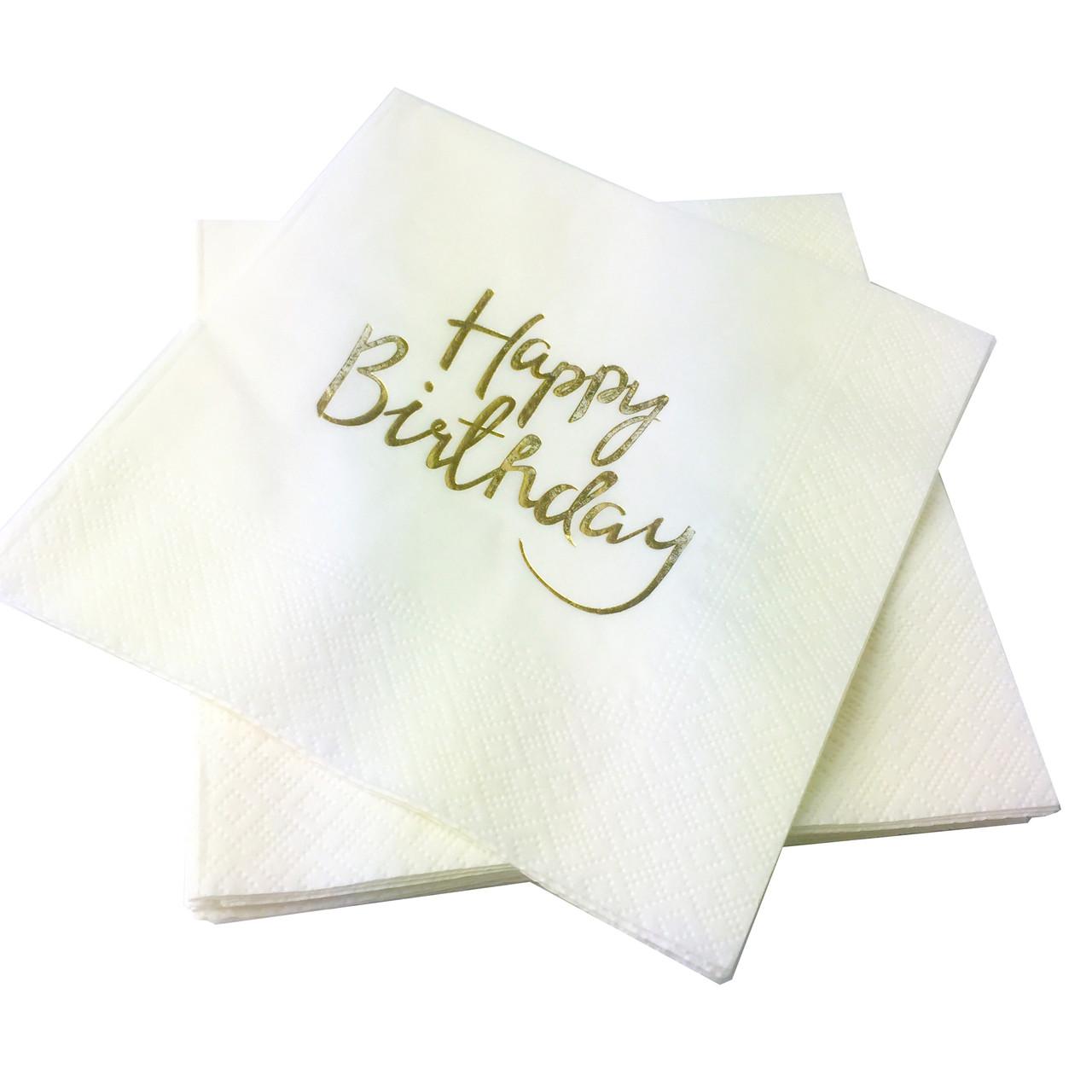 Салфетки бумажные Happy Birthday золото