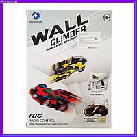 Антигравитационная машинка Wall Racer (Climber) MX-08