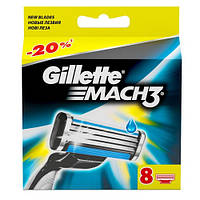 Gillette Mach3 8 шт. в упаковке, Германия, сменные кассеты для бритья