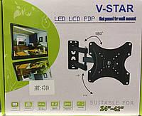 """Крепление для телевизора настенное поворотное V-STAR 4740 Flat panel TV wall mount14""""- 42"""" до 35 кг"""