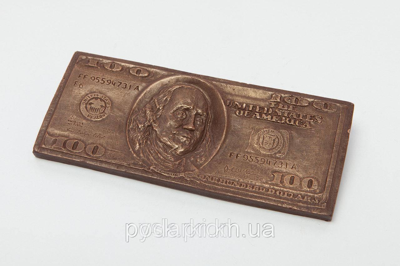 """Шоколадный доллар.Подарок мужу. Шоколадная купюра """"100 долларов""""."""