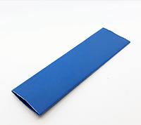 Термоусадочна трубка 14 мм синій