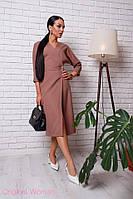 Платье макси на запах длинный рукав креп костюмка