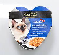 Консервы для кошек Edel Cat heart с рыбой в деликатном томатном желе 85г