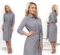 Платье-рубашка прямого кроя, под пояс, с рукавами 7/8 12527