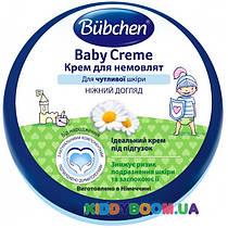 Крем для младенцев Bubchen (с рождения) 150 мл.