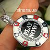 Счастливая покерная фишка кулон серебряный - Фишка для покера родированное серебро с эмалью - Казино кулон, фото 3