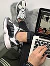 Кроссовки мужские Adidas Yung, фото 3