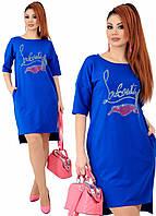 Платье спорт в расцветках 35959, фото 1