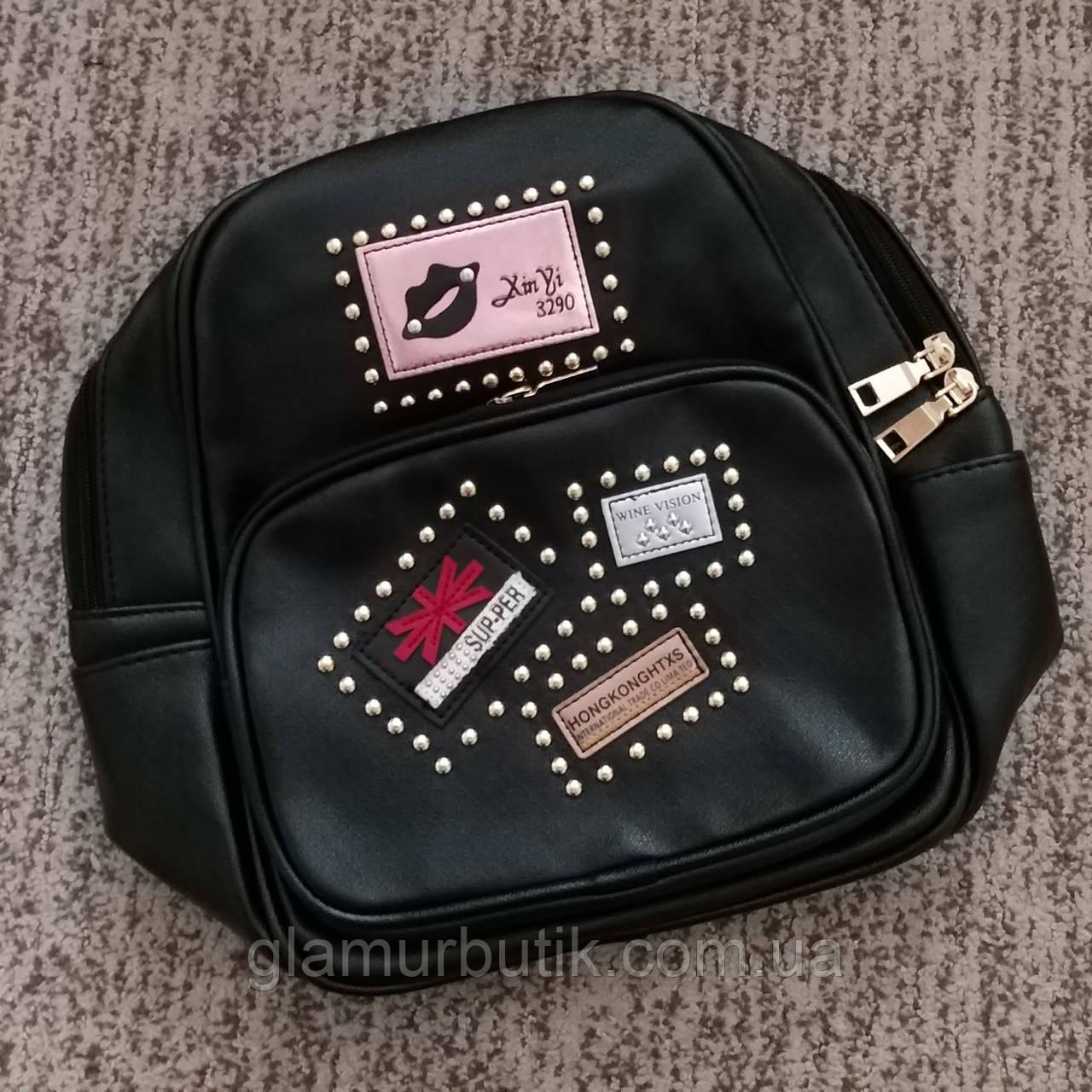 d0f789efd6c3 Новинка Хит! Стильный красивый женский рюкзак с нашивками Губки и  заклепками чёрный, фото 1