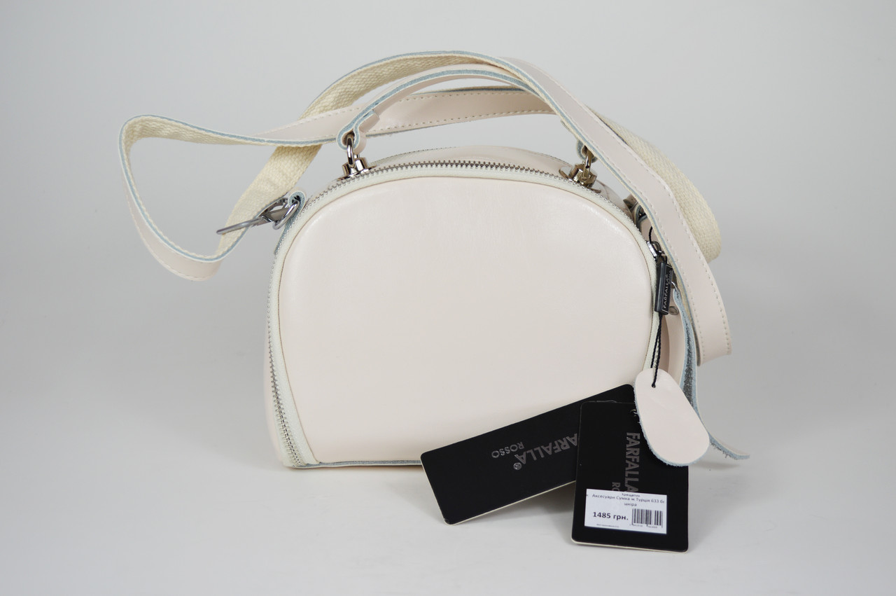 Кожаная сумка светло-бежевая Farfalla Rosso 633