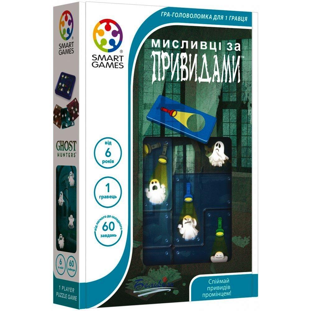 Настольная игра головоломка Охотники за привидениями (Мисливцы за привидами) Smart Games