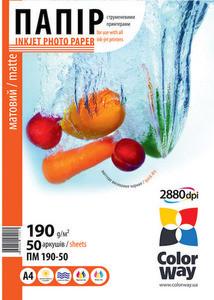 ColorWay (ПМ 190-50) PM190050A4 А4 50шт