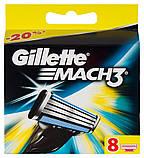 Gilette Mach3 8 шт. в упаковке, Германия, сменные кассеты для бритья, фото 7