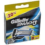 Gilette Mach3 8 шт. в упаковке, Германия, сменные кассеты для бритья, фото 8