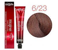 Крем-краска  L'Oréal Professionnel Majirel 6,23 темный блондин, перламутрово-золотистый 50 мл