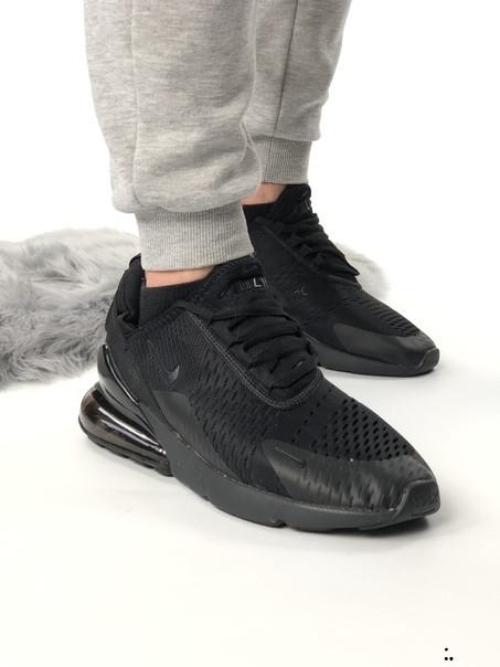 Стильные кроссовки Nike Air Max 270 Унисекс