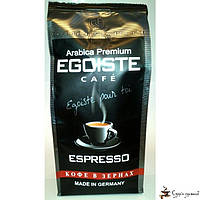 Кофе в зернах Egoiste ESPRESSO 250г, фото 1