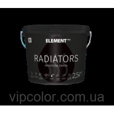 ELEMENT PRO RADIATORS 2,5 л Акриловая эмаль для радиаторов
