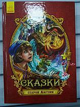Детская книга Любимые сказки малыша Сказки старой Англии