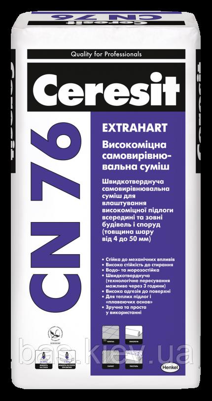 CN 76 Extrahart Высокопрочная самовыравнивающаяся смесь ,25 кг