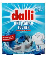 Dalli салфетки антилинька для белого (15 шт)