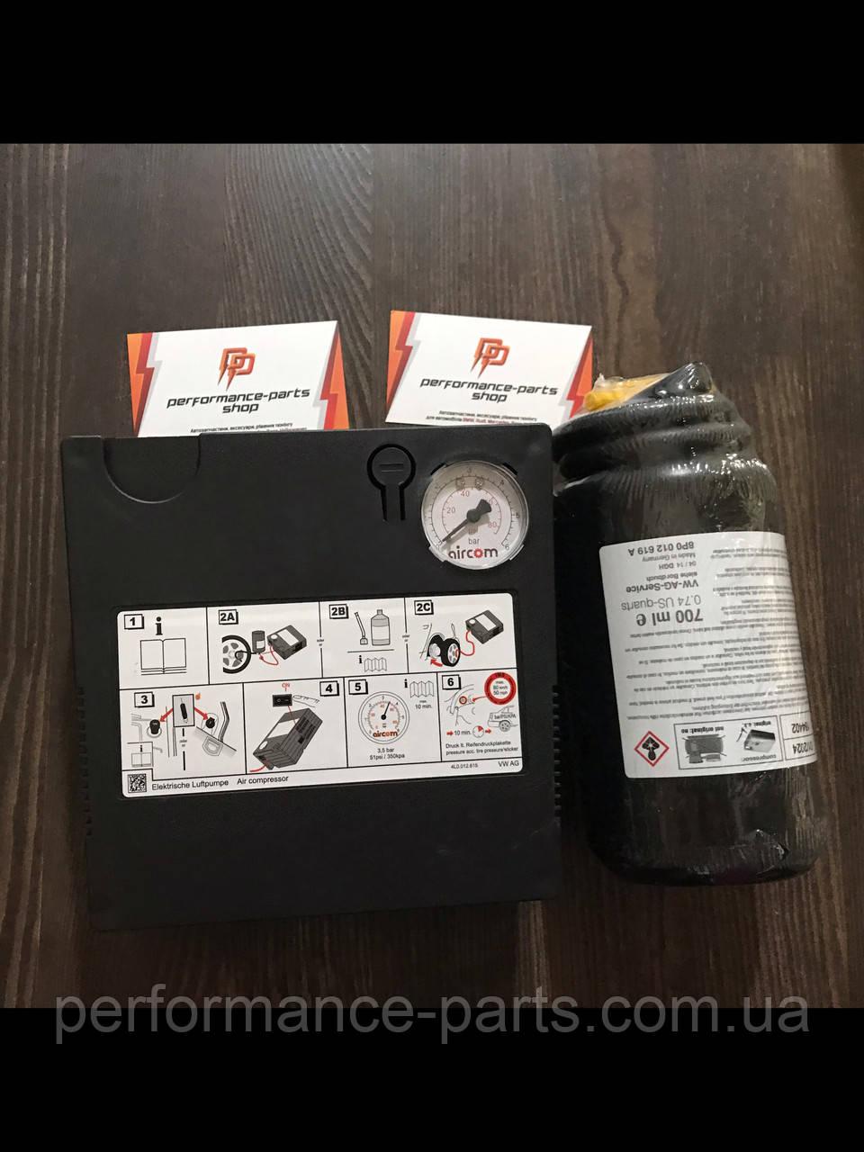 Компрессор для шин VAG, 5N0012615C. Оригинал. Черного цвета.