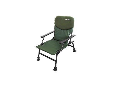 Кресло карповое Delphin GS