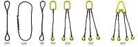 Канатные стропы, диаметр 9,7 мм, грузоподъемность 0,8 - 2 тн, тип: 1СК, 2СК, 3СК, 4СК, СКП, СКК