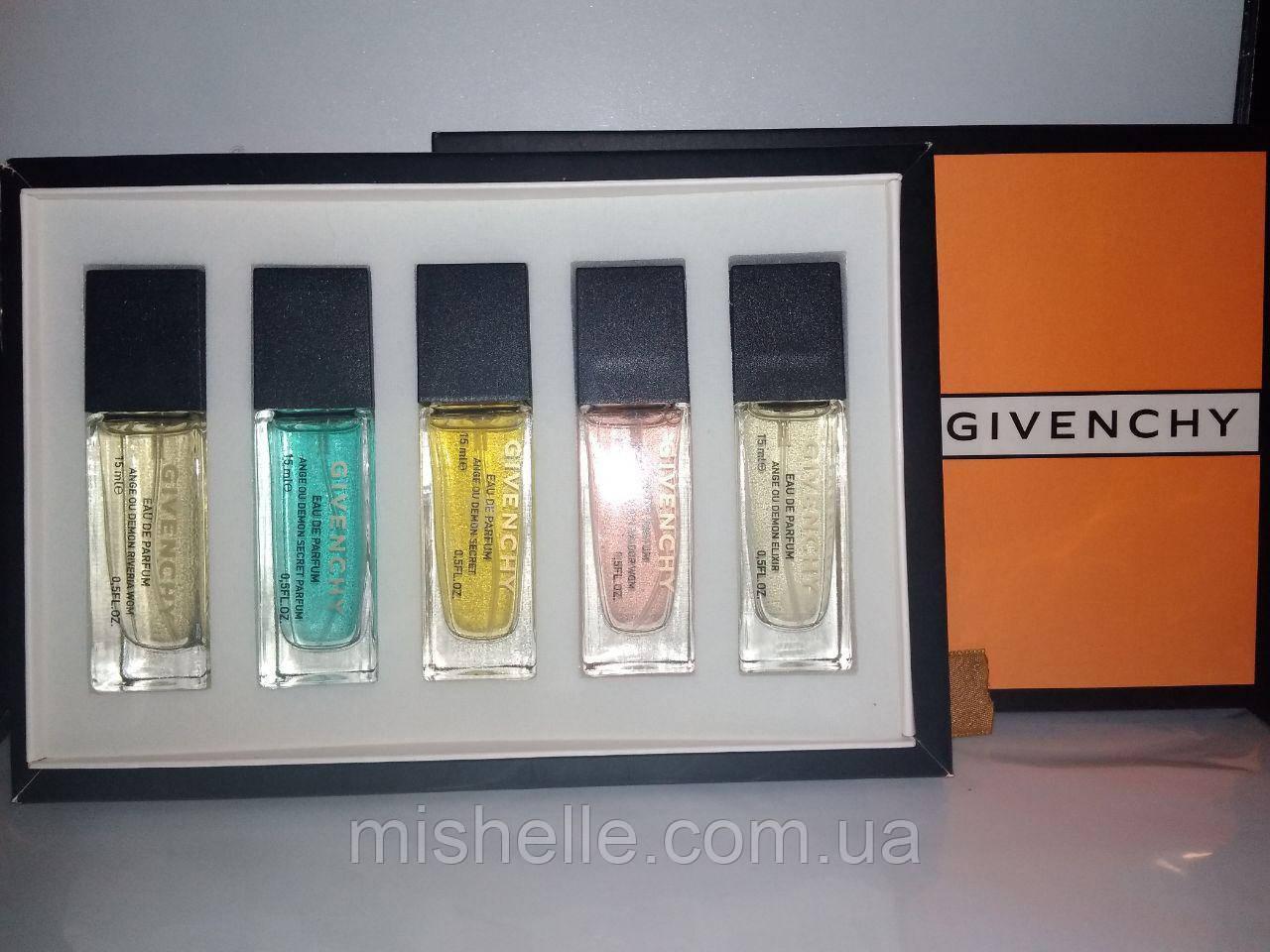 Набор мини-парфюмов Givenchy 5 по 15мл