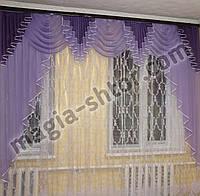 Ламбрекен фиолетовый из шифона