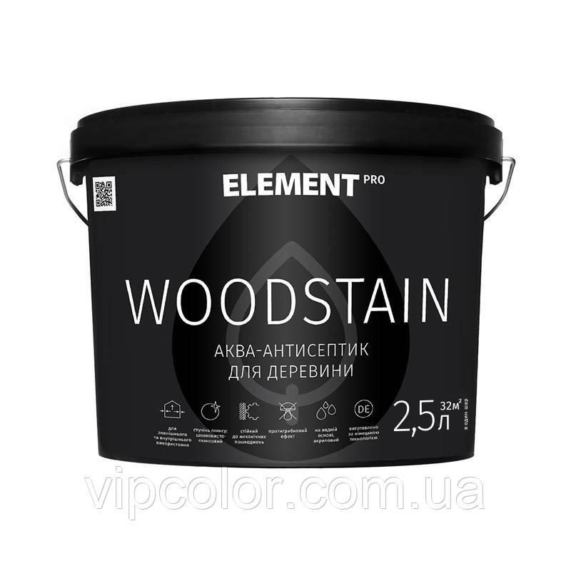 ELEMENT PRO WOODSTAIN, 2,5 л защитный аква-антисептик для древесины ОРЕХ