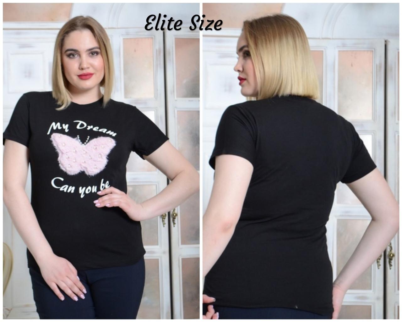 Женская футболка лето Бабочка