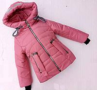 7d5b59b513992e Розовые Дубленки — Купить Недорого у Проверенных Продавцов на Bigl.ua
