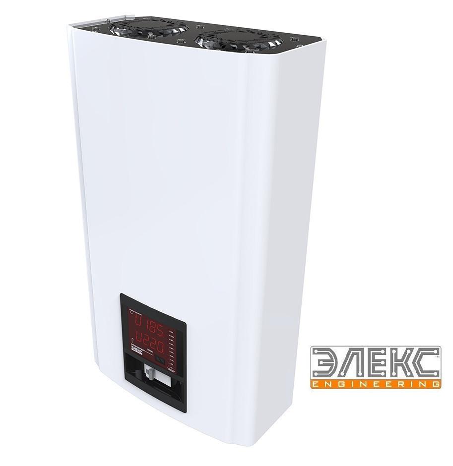 Стабилизатор напряжения однофазный бытовой ГЕРЦ ДУО - У16-1-63 v3.0 (14,0 кВт) Элекс