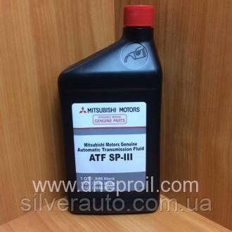 Трансмиссионное масло Mitsubishi Diamond ATF SPIII (MZ320200) 1л. (946 мл.), фото 1